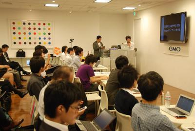GMOインターネットで開催された勉強会では学生からベテランまで幅広い層が参加した