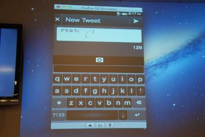 Firefox OS Simulator上で開発されたTwitterクライアントのデモ