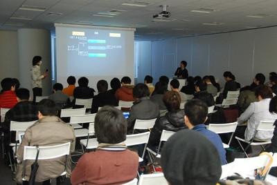サーバエンジニアだけでなく,クライアントプログラマやゲームデザイナーなど,さまざまな参加者が見られた
