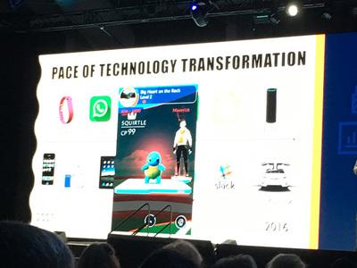米国ではリリース直後から大きな話題となったPokémon GO。コンシューマだけでなく,最新技術を集大成させたイノベーションとしてエンタープライズの世界でも大きく取り上げられた。写真はニューヨークで行われた「Inforum 2016」の基調講演で紹介されたPokémon GOの画面