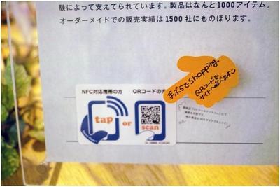 大阪なんばのDIY FACTORY OSAKAさんのサービス