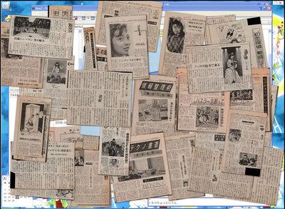 新聞の切り抜きのスキャンをPileDesktopで見る
