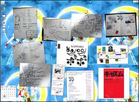 紙をめざすPileDesktop
