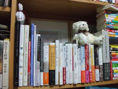 2009年1月26日の書棚