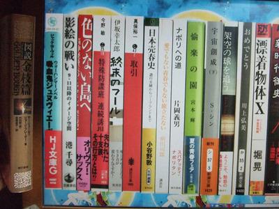 図3 リアルな本棚なので,リアルな本を並べてみました。左端にリアルな本を並べてみました。