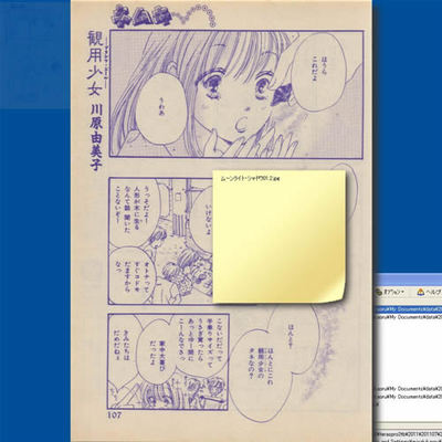 PictureView(1)。『PictureView』は,ページに付箋を貼るようにしてコメントを表示したり書き加えることができます。