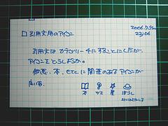 GTDカード