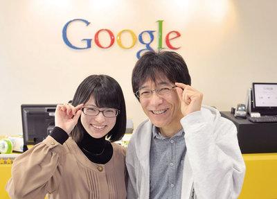 六本木ヒルズ・Google日本法人のオフィスにて。窓からは東京タワーやスカイツリー,富士山まで見える絶景に圧倒!