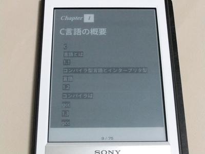 章目次の背景は,iPadで見ると綺麗だが,Readerでは見づらい