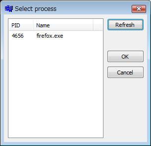 図4 SCHF DSFの「Select process」画面