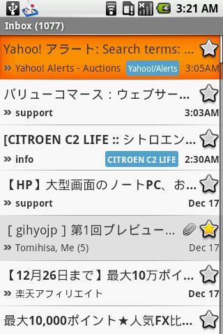 Gmailの画面。ラベルやスター,添付アイコンも表示されている。