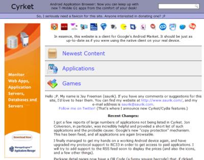 Cyrketのサイト。PCからアプリが探せるのは有り難い。