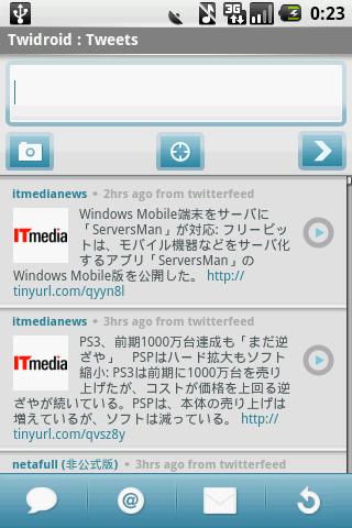 つぶやきの投稿画面。左から写真挿入,位置情報挿入,投稿ボタンとなっている。