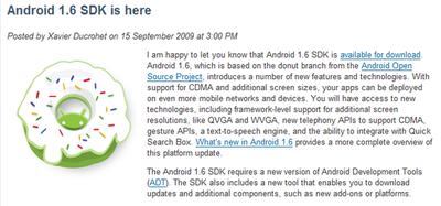 Android Developers Blogのエントリ。続報がアップされるので要チェック。