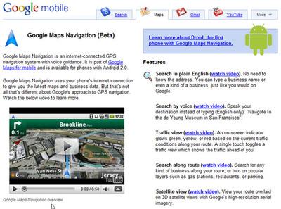 期待のGoogle Maps Navigation。日本でも使える日が早く来て欲しい。