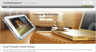 図1 WebStationのホームページ。ビッグローブのAndroid専用サイト「Andronavi」のモニター端末として使用される。