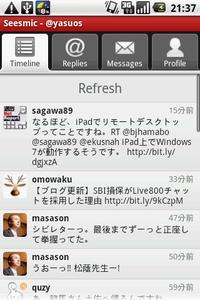 図3 タイムライン画面。上部のタブで、自分宛の返信、メッセージ、プロファイルを表示できる。