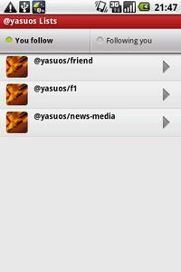 図4 リスト一覧画面。アカウント一覧画面と同じ操作で使える。