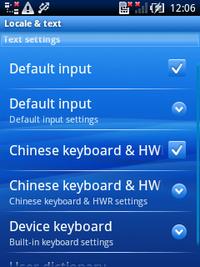 中国用キーボードも用意されている。