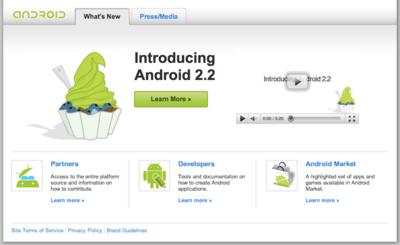 Android.comには,今回の件に関するニュースは掲載されていない。