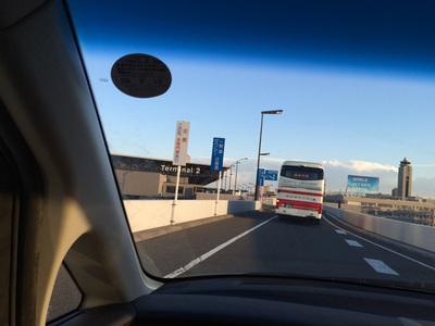 成田到着。この瞬間は毎回テンションが上がります。
