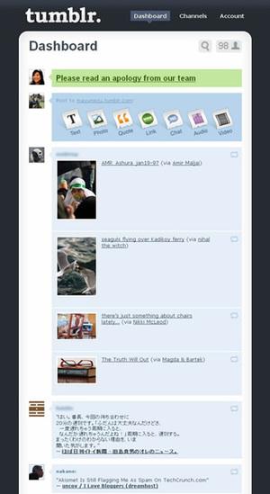 Tumblrの管理画面「dashboard」。FollowerがTumblelogに記録したものがリストアップされる