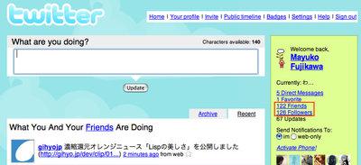 図1 ユーザーのページの右側に表示されている