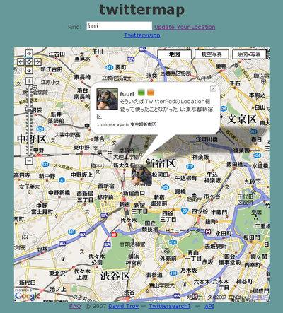 図6 場所を入れるとその場所の範囲内での発言が見られる。Twitterユーザ名でも検索可能