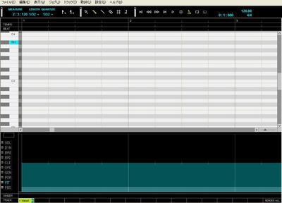 VOCALOID2 Editor