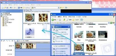 Windowsムービーメーカーに素材をドラッグ&ドロップ