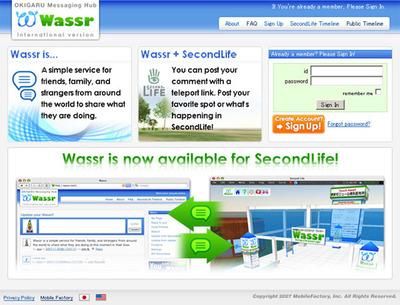 図1 Wassr英語版