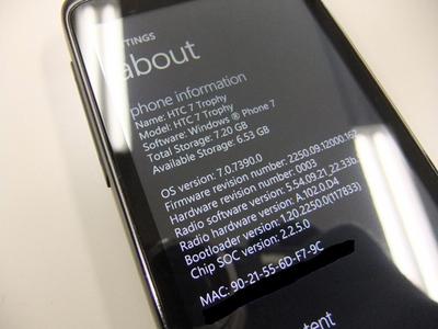 NoDoでOS versionが7.0.7390.0へ。また,MACアドレスも確認できる