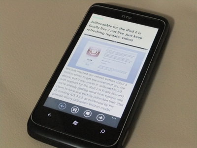 Engadget公式アプリで,記事を表示している画面