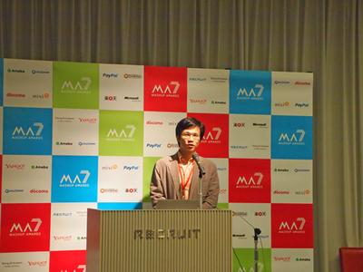 前回のMashup Awards 6にて最優秀賞を獲得した「育児日記EmiriSystem」開発者の上田哲郎氏が特別ゲストとして登場