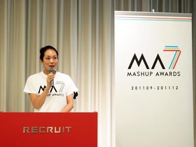 今回のオープニングイベントの司会も務めた,MUP48代表,スマホガールこと,株式会社アゲハ田中里実氏