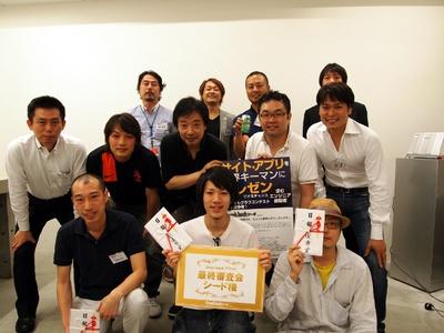 「Graph hackシード byGMO vol.2」の記念撮影。最前列中央が「Graph hackシード byGMO vol.2」で最優秀作品に選ばれた「U-NOTE~ノートはみんなでとる時代~」開発チームの小出悠人氏