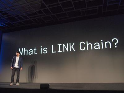 LINE DEVELOPER DAY 2018にて,LINEのブロックチェーン構想「LINK Chain」を説明する那須氏