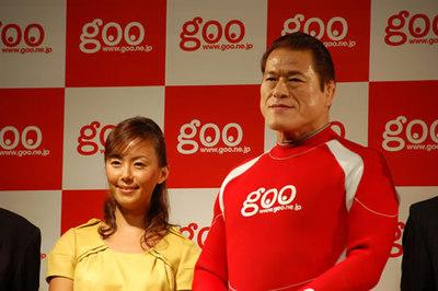発表に登場したアントニオ猪木氏,左は「アクアプラネット」の代表を務める女優の田中律子さん