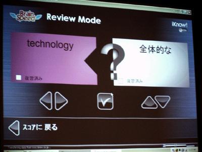 """分析結果によって提示された""""苦手アイテム""""は,パズル形式のゲームで学習。"""