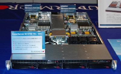 Adaptec RAID 5コントローラを搭載したSupermicroの1Uサーバ。HPC向けサーバやレンダリングサーバ用途が想定されている。