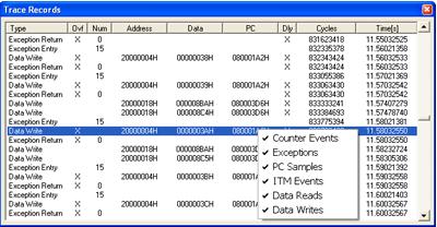 トレースコードウィンドウにトレース情報をリアルタイムに表示