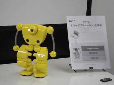 二足歩行ロボット「nuvo」