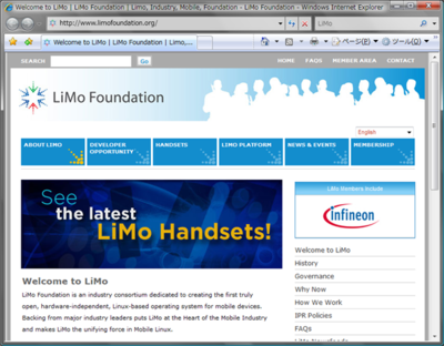 LiMo FoundationのWebサイト
