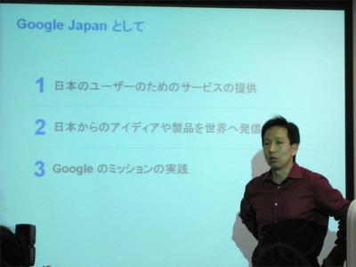 製品本部長の徳生健太郎氏による日本法人の戦略説明