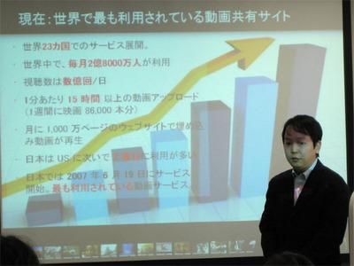 YouTube日本,アジア太平洋地域プロダクトマネージャー 徳生裕人氏