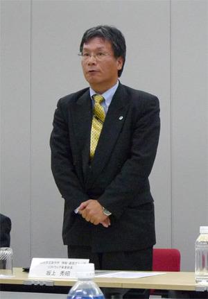 JP1製品発表会で製品の概要と戦略について語る 同社ソフトウェア事業部長 坂上秀昭氏