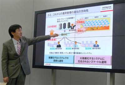 JP1製品発表会においてVersion 9の目指すコンセプトについて説明する同社システム管理ソフトウェア本部長 石井武夫氏