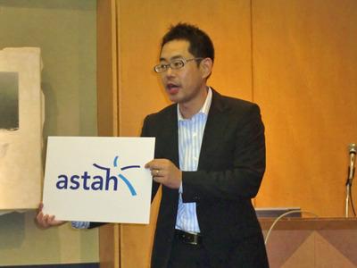 新製品「astah*」について説明する,株式会社チェンジビジョン代表取締役社長 平鍋健児氏。
