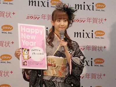 発表にはタレントの藤本美貴さんも参加して,オリジナルテンプレートを作成,披露した。