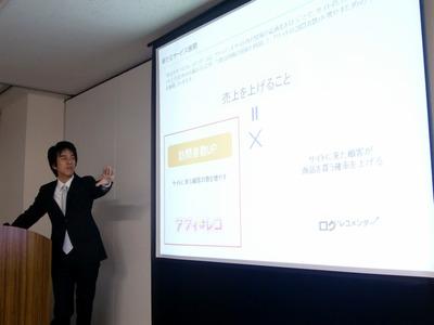 アフィレコについて説明する株式会社ALBERT代表取締役社長 上村 崇氏